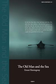 노인과 바다(영문판)
